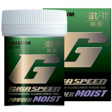 Gallium Giga Speed Powder MOIST -1°...-10°C, 30g