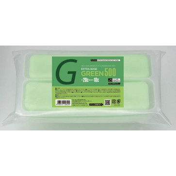 Gallium Extra Base Glider Green 500 -10°...-20°C, 500g
