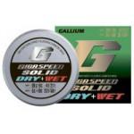 Gallium Giga Speed DRY&WET Solid, 10g (5g of each)