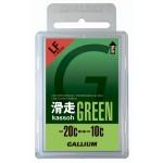 Gallium AXS10 LF Glider Green -10...-20°C, 50g