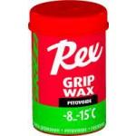 Rex 105 Grip wax Light Green -8...-15°C, 45g