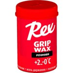 Rex 130 Grip wax Red Silver +2...0°C, 45g