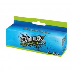 Optiwax HF Glide Tape 2 Wide, width 120mm, length 10m, -5...-20°C