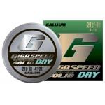 Gallium Giga Speed Solid DRY -6°...-20°C, 10g