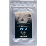 Gallium  Giga Speed Maxfluor JET +10°...-5°C