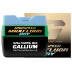 Gallium Giga Speed Maxfluor DRY Liquid -3°...-20°C, 30ml
