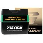 Gallium Giga Speed Maxfluor Liquid +10°...-5°C, 30ml